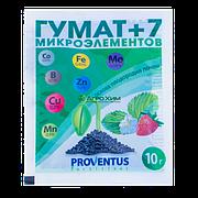 Гумат + 7 Провентус 10 г
