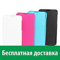 Чехол-книжка BOSO для Huawei Honor 6 (Хуавей хонор 6, аскенд хонор 6, асценд 6)