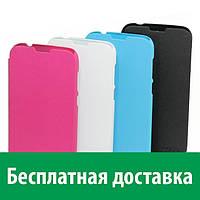 Чехол-книжка BOSO для Huawei G730 (Хуавей г 730, аскенд г 730, асценд дж 730, джи 730)