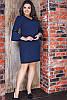 Элегантное весеннее платье Леона 48-60рр, фото 6