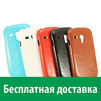 Чехол-кожаная накладка Kuhan для Samsung S3 mini (i8190) (Самсунг с3 мини, с 3 мини, галакси с3 мини)