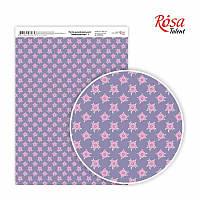 Бумага дизайнерская А4 Rosa Лавандовые мечты 3 21х29.7см 250г/м2 4823064969658