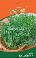 Насіння Кріп кущовий 3 г ТМ Смачний Професійне насіння