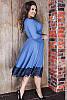 Платье миди с кружевом Азалия 48-60рр, фото 6
