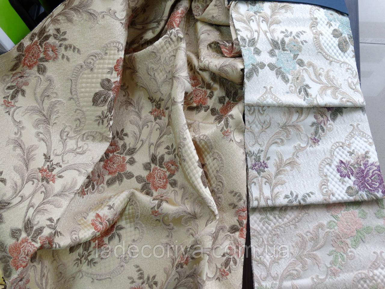 fa8a7e3f6564 Ткань для штор и обивки мебели гобелен - Салон штор La Decoriya в  Хмельницком