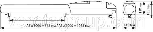 автоматика для распашных ворот An-Motors ASW3000KIT