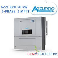 Солнечный инвертор сетевой  ZCS AZZURRO 50 кВт, + DC защита
