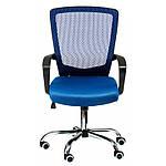 Кресло Marin blue (E0918), Special4You (Бесплатная доставка), фото 3