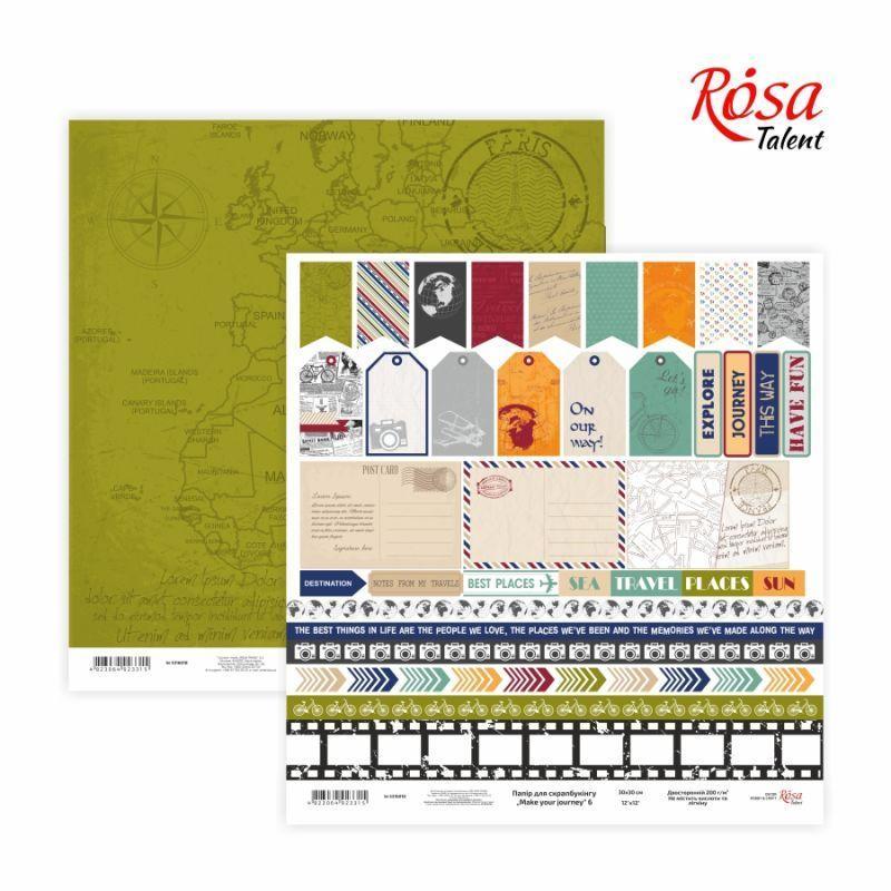 Бумага для скрапбукинга Rosa Make your journey 6 двусторонняя 30х30см 200г/м2 4823064923315