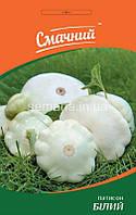 Насіння Патисон  білий 3 г ТМ Смачний Професійне насіння