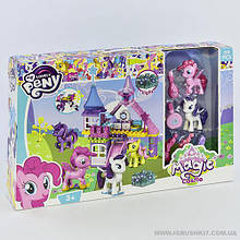 Замок конструктор My little pony