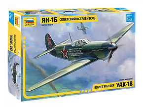 Советский истребитель Як-1Б. Сборная модель самолета в масштабе 1/48. ZVEZDA 4817, фото 2