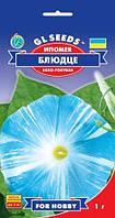 Ипомея Блюдце обильно цветущая лиана с нежными крупными цветками бело-голубые, упаковка 1 г