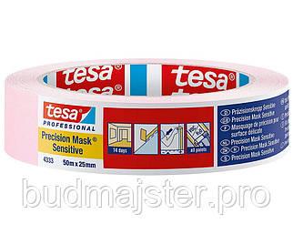 Стрічка малярна Tesa Precision Mask Sensetive 30 мм, 50 м