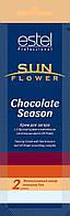 Крем для загара с 5 бронзаторами Chocolate Season
