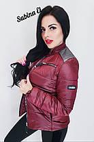 Демисезонная куртка , размеры от 42 до 50, фото 2