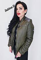 Демисезонная куртка , размеры от 42 до 50, фото 3