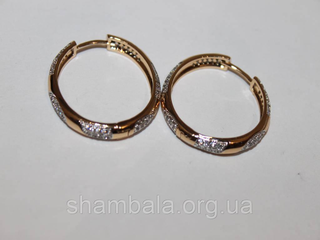 Серьги Xuping кольца