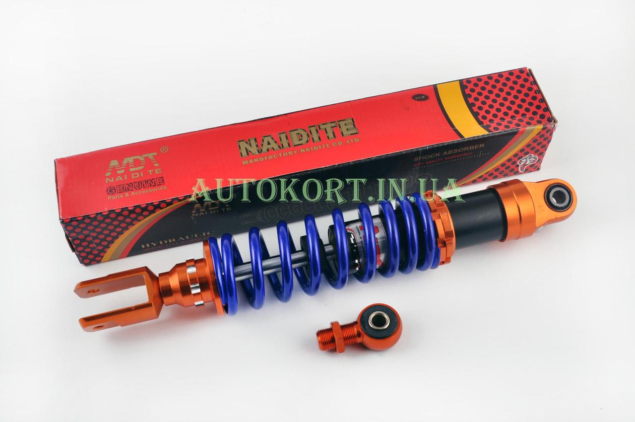 Амортизатор универсальный (+ переходник)   350mm, тюнинговый   (оранжево-синий)   NDT