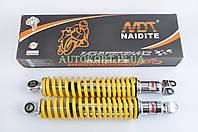 Амортизаторы (пара)   GY6, DIO ZX   330mm, стандартные   (желтые)   NDT