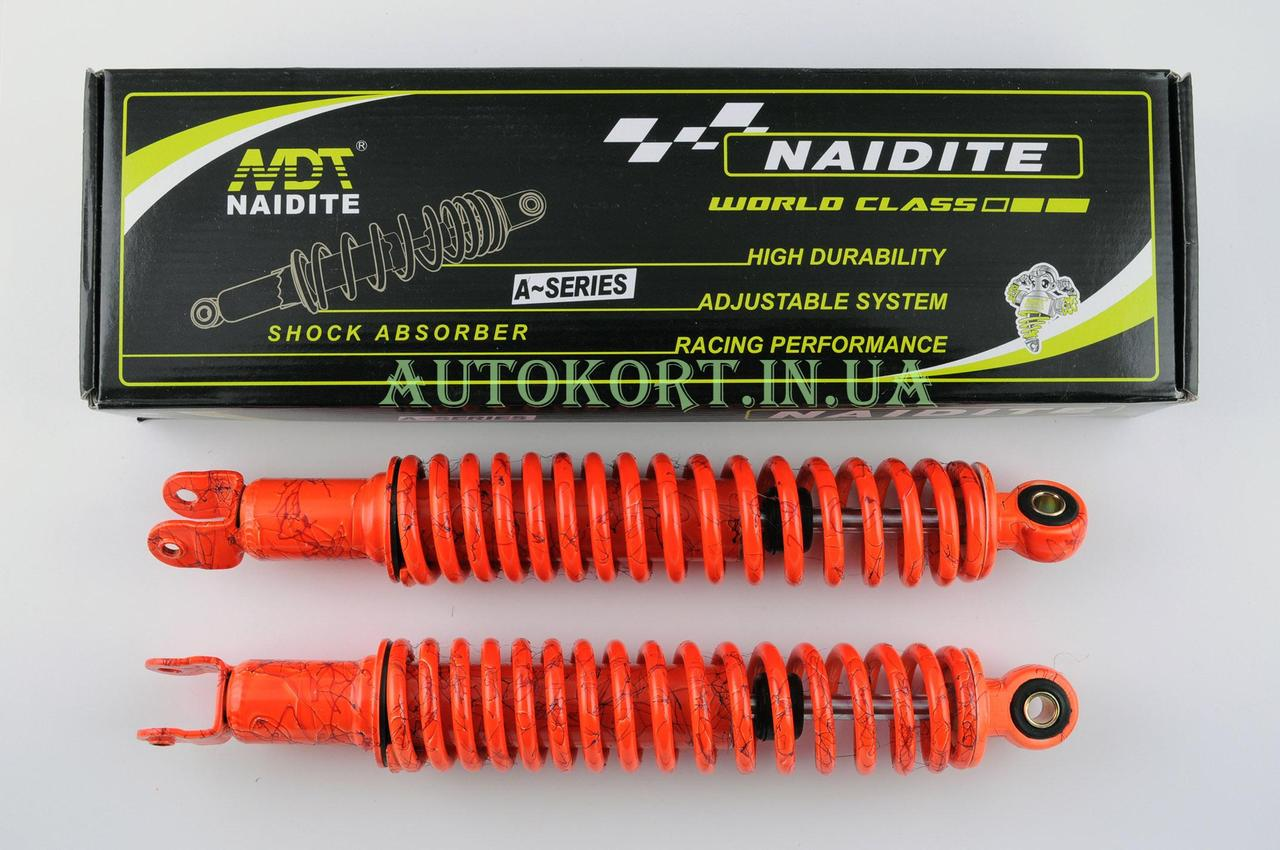 Амортизаторы (пара)   GY6, DIO ZX   330mm, стандартные, мягкие   (оранжевые +паутина)   NDT