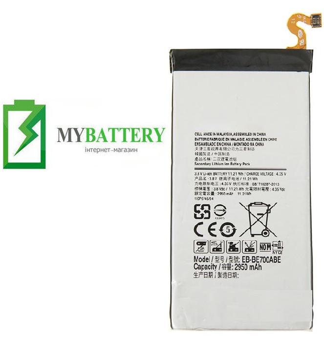 Оригинальный аккумулятор АКБ батарея Samsung E700H GALAXY E7/ EB-BE700ABE 2950 mAh 3.8 V