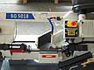Ленточная пила FDB Maschinen SG5018, 380 в, фото 6