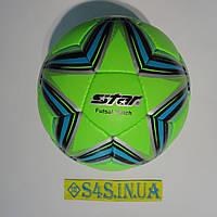 Мяч футзальный Star Cordly, зеленый, р. 4, ламинированный, низкий отскок