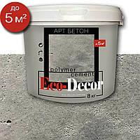 Эффект бетона 8кг #34, фото 1