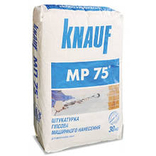 KNAUF машинная штукатурка МП-75 гипсовая, мешок 30 кг