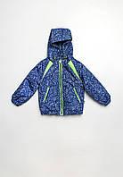 Курточка детская для мальчика