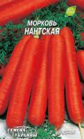 Семена морковь Нанская 10г