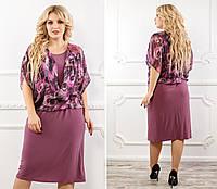 Шикарное женское платье больших размеров,ткань  масло трикотаж плюс шифон.