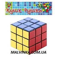 Кубик Рубик арт 588 в кульке, 5,5-5,5 см