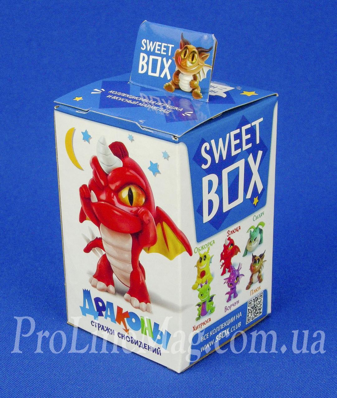 """Свит Бокс """"Драконы"""" Мармелад с игрушкой в коробочке"""