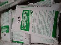 L-Лизин сульфат, фото 1