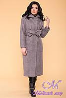 Женское длинное демисезонное пальто (р. S, M, L) арт. Анита 5325 - 41114