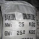 Барий хлористый (хлорид бария)
