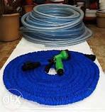 Поливочный Икс-Хоз X-hose шланг длинной 45 м. с в водораспылителем, фото 6