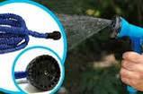 Поливочный Икс-Хоз X-hose шланг длинной 45 м. с в водораспылителем, фото 7
