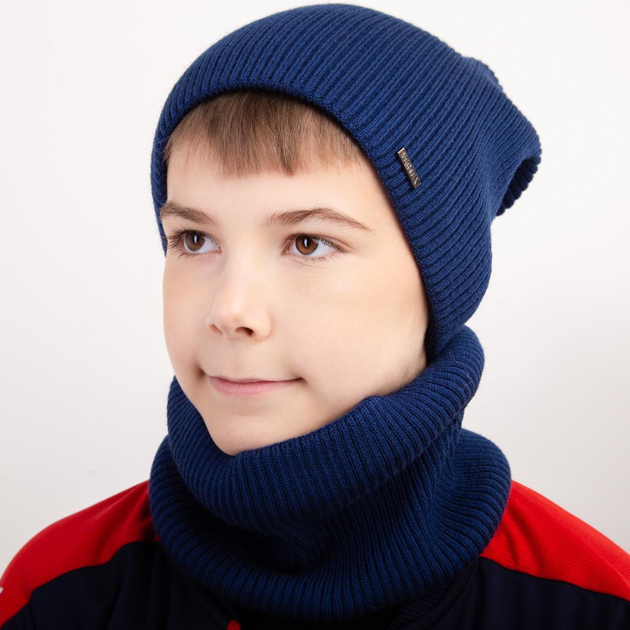 Брендовый комплект на флисе для мальчика - Арт 2409