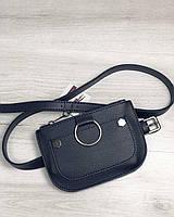 Синяя поясная сумка 99203 женская маленькая на пояс с кольцом, фото 1