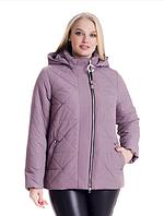 Демисезонная куртка женская весна-осень деми в большом размере недорого Украина р. 46-66