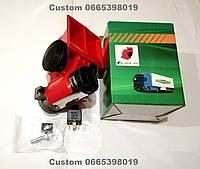 Сигнал воздушный SL-1021 R красный 12в Автоген