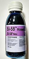 Инсектицид БИ-58 новый, 100 мл
