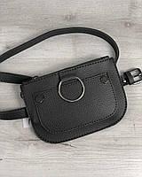 Серая поясная сумочка 99201 маленькая на пояс с кольцом, фото 1