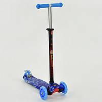 Самокат Best Scooter Maxi трехколесный