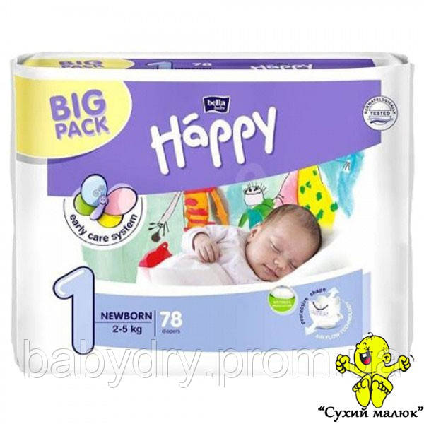 Підгузники Happy Newborn 1 78шт. (2-5кг) BIG PACK  - CM00036