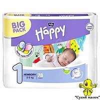Підгузники Happy Newborn 1 78шт. (2-5кг) BIG PACK  - CM00036