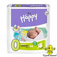 Підгузники Happy Before Newborn 0 46шт. (до 2кг)  - CM00035
